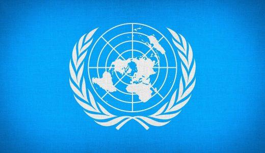国連職員への道